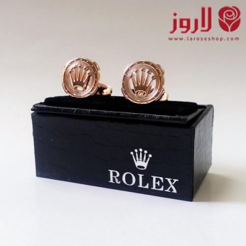 رولكس Rolex ذهبي وفضي وبرونزي