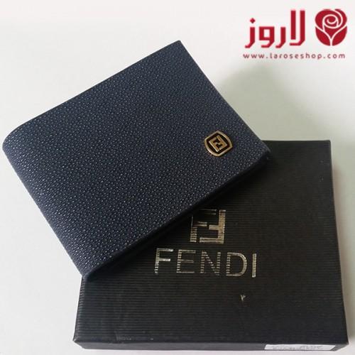 محفظة فندي Fendi رجالي ازرق