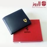 محفظة فيراري Ferrari رجالي
