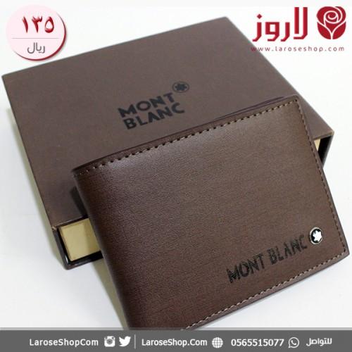 محفظة مونت بلانك Mont Blanc