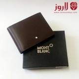 محفظة مونت بلانك Mont Blanc رجالي